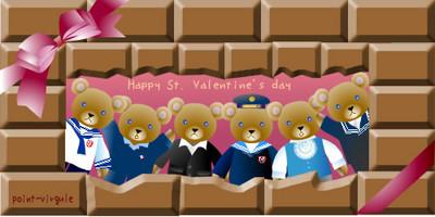 Valentines_day_4
